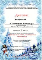 b_148_210_16777215_00_images_Ekocentr_Nashi_meropriyatiya_2019-2020_rezultati_vistavok_11.jpeg