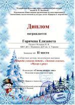 b_149_210_16777215_00_images_Ekocentr_Nashi_meropriyatiya_2019-2020_rezultati_vistavok_04.jpeg