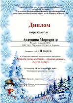 b_149_210_16777215_00_images_Ekocentr_Nashi_meropriyatiya_2019-2020_rezultati_vistavok_09.jpeg