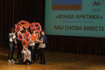 b_210_140_16777215_00_images_arctika_2018-2019_ucheb_god_Forum_mi_vmeste_01.jpeg