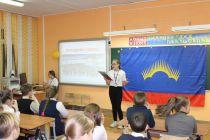 b_210_140_16777215_00_images_arctika_2019-2020_region_gostinaya_01.jpeg