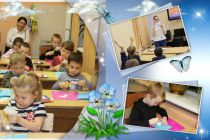 b_210_140_16777215_00_images_luchik_2019-2020_otkritie_zanyatiya_03.jpeg