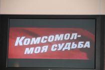 b_210_140_16777215_00_images_orgmass_2018-2019_Komsomol_10.jpeg