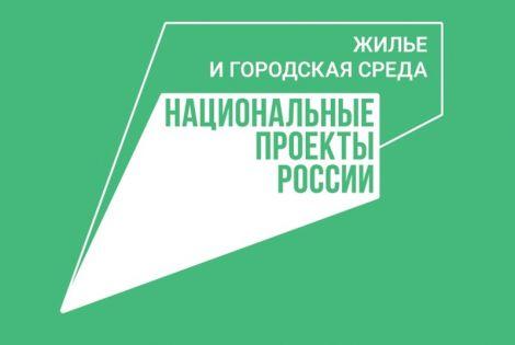 b_470_315_16777215_00_images_news_2020-2021_formirovanie_komfort_gorod_sredi_01.jpeg